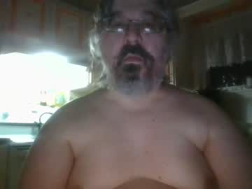 fatmanlvr1967's profile from Chaturbate available at ChaturbateClub'