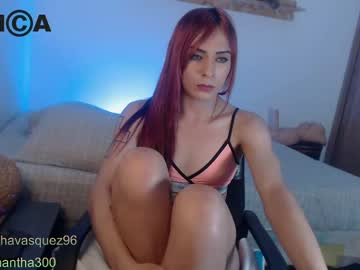 Watch the sexy goddes_samanthaxx11 from Chaturbate online now