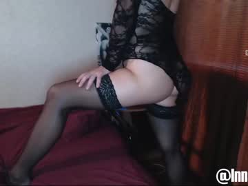 Watch the sexy inna_buns from Chaturbate online now