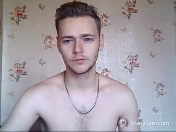 Watch the sexy troy_brite from Chaturbate online now
